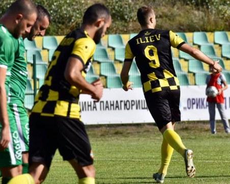 Ботев разгроми Оборище и продължава към осминафиналите за Купата