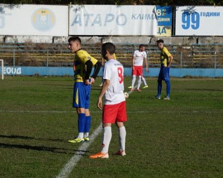 Марица и Спартак отпаднаха от турнира за Купата на АФЛ