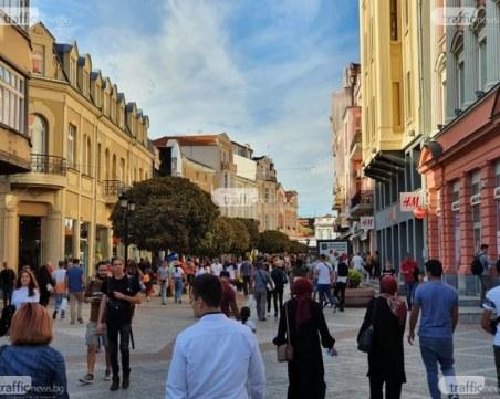 Златна есен: Очакват ни до 25 градуса днес в Пловдив