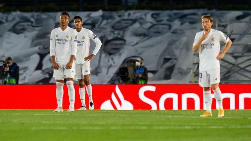 Шахтьор изненада Реал в Мадрид, Байерн разгроми Атлетико