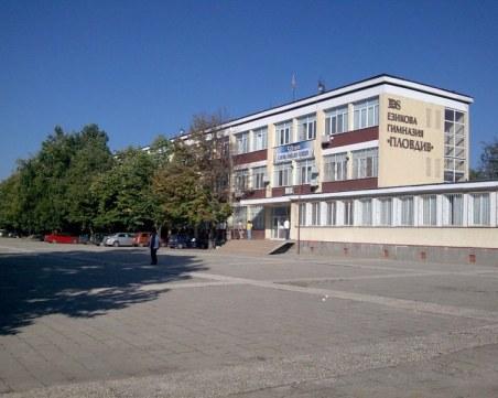 Още два класа от Руската са под карантина заради ученици с COVID-19