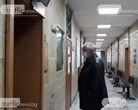 Пловдивчанинът, подкупил полицаи с кюлче злато: Бях пиян и не знам какво съм правил