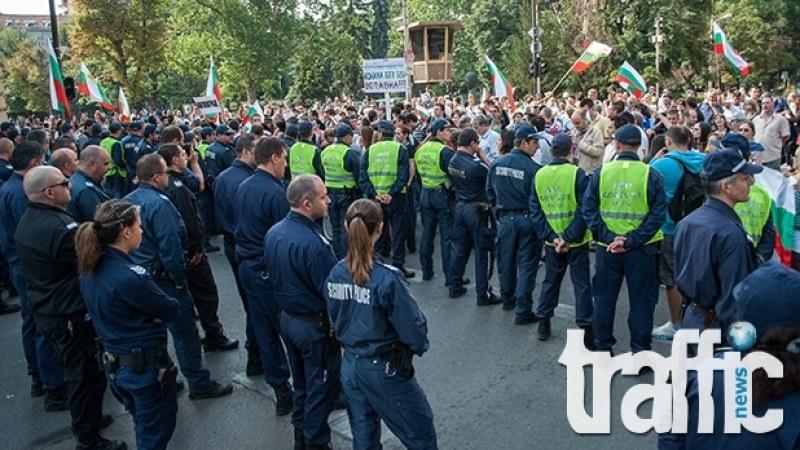 Полицията в Пловдив излиза на протест!