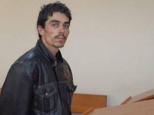 Доживотен затвор за Ивелин, изнасилил и убил жена от прочута фамилия