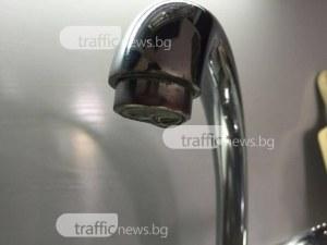 ВиК аварии в Пловдив и региона! Вижте къде няма вода