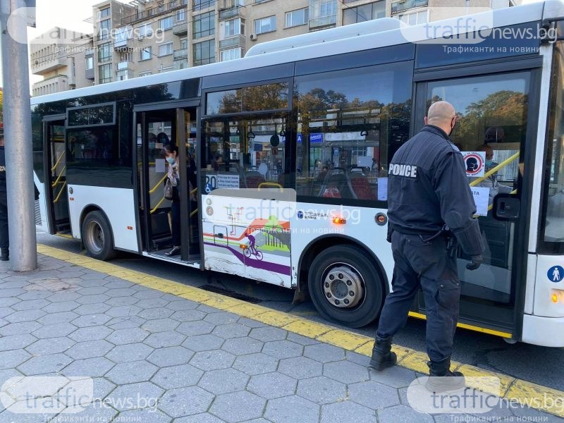 Затягат контрола! Над 267 проверки за пет дни в автобусите в Пловдив