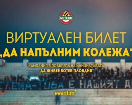Кампанията за спасяването на Ботев набира сила! Събраха се 300 000 лева