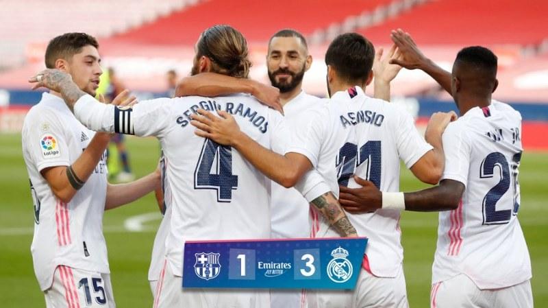 Реал Мадрид удари Барселона насред