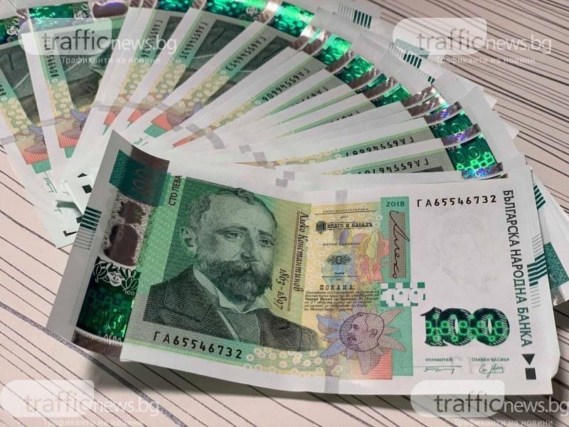 Средната заплата на българите: 1/4 от американската