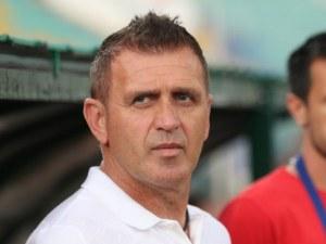 Акрапович: Срещу отбори като Царско село е трудно да се играе