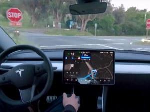 Tesla пусна бета версията на първия цялостен автопилот
