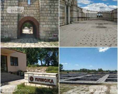 Назад във времето! Плиска - първата българска столица