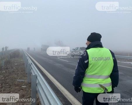 Пътна полицията: Внимавайте, видимостта по АМ Тракия и Хемус е намалена