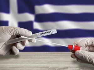 Удължават се ограниченията за влизане в Гърция