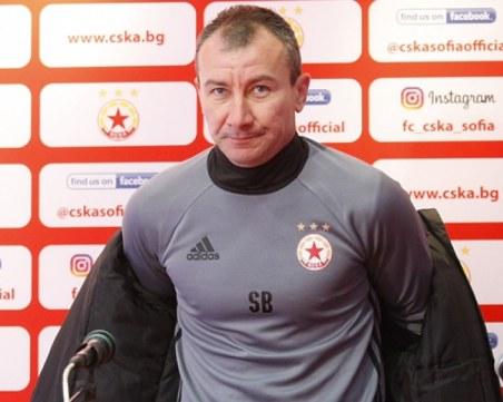 Официално: ЦСКА уволни Стамен Белчев