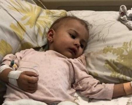Трасплантацията на 2-годишната Зария е успешна