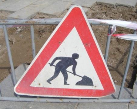ВиК ремонт затруднява движението в Тракия днес