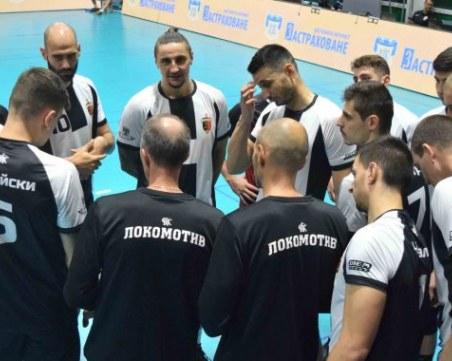 Волейболният плейоф между Локомотив и Левски с нови дати
