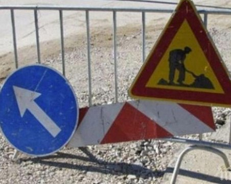 Затварят улица в Тракия утре, 10 автобуса променят маршрута си