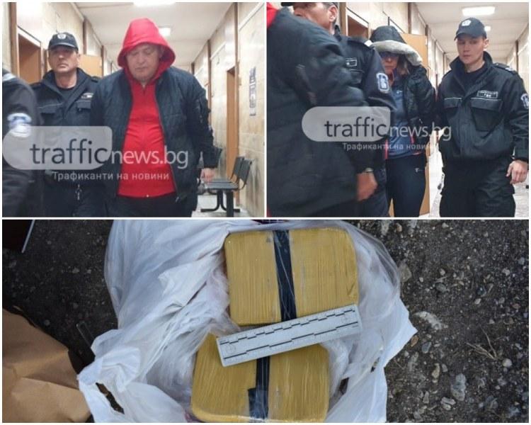 Брокерка и гаджето й, хванати с 1 кг хероин край Пловдив, сключиха споразумение