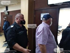 Фалстарт на делото срещу трафикантите, спипани по време на наркосделка в Пловдив