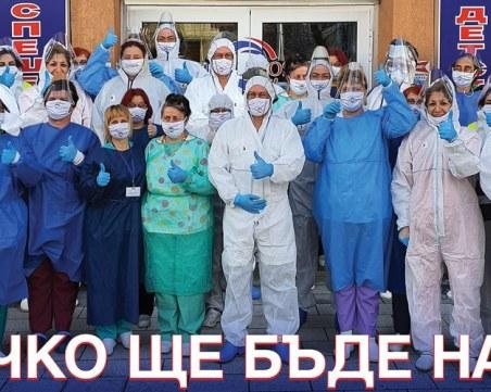 Д-р Енчев vs коронавируса: Всичко ще бъде наред, но първо платете