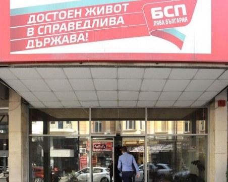 Депутат с COVID-19 наруши карантината, отиде на пазар без маска