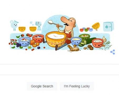 Google с признание за българското кисело мляко