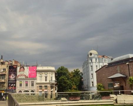 Къде да отидем във вторник в Пловдив?