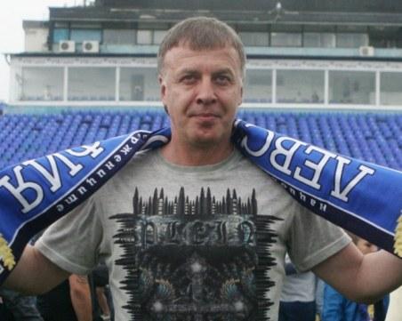 Левски ще има нов треньор следващата седмица, помощниците ще водят тима в Разград