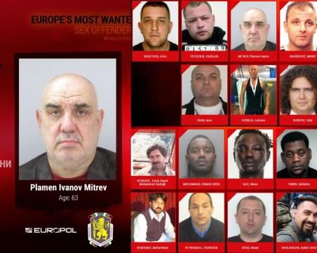 Мащабна акция: Издирват 19-те най-опасни сексуални престъпници в Европа, сред тях и българин