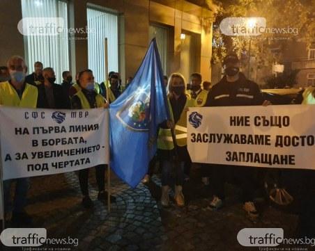 Пловдивски полицаи на протест! На първа линия в борбата, а за увеличението- под чертата!
