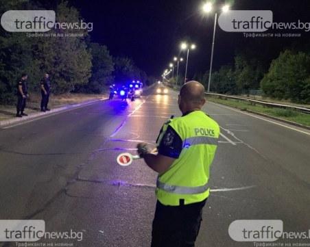 Само за 24 часа: Четирима дрогирани и един пиян се озоваха в арестите след акция в Пловдивско