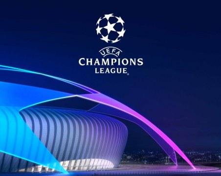 Шампионската лига продължава днес с нови интересни сблъсъци