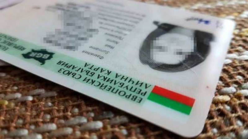 Българско гражданство вече няма да се дава срещу краткотрайни инвестиции