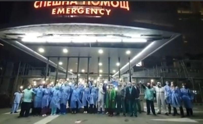 "Медици от ""Пирогов"