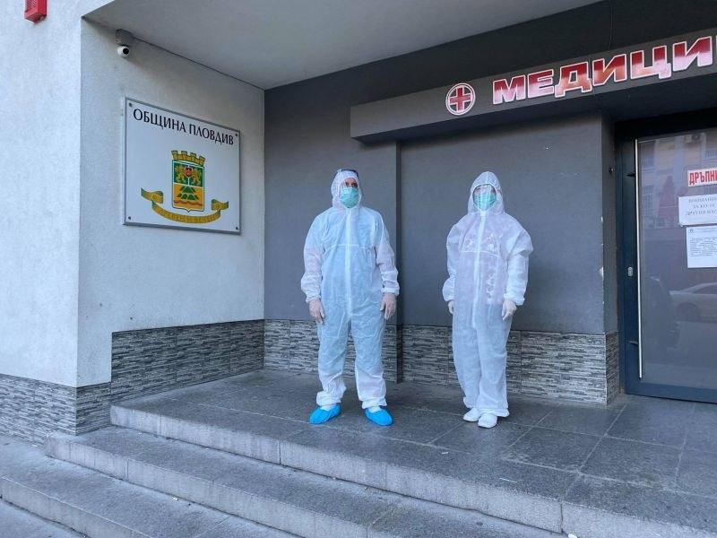 Солидарни ли са държавните и частни болници в Пловдив в борбата с COVID-19?