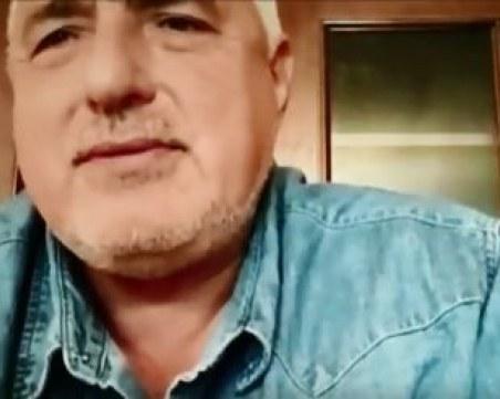 Борисов: Призовавам всички да се пазят, коронавирусът е тежко заболяване