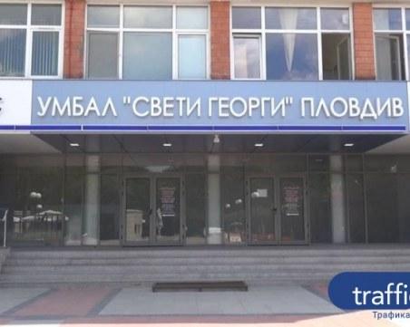 """Медиците от УМБАЛ """"Св. Георги"""" с жест на подкрепа към всички на първа линия в битката"""