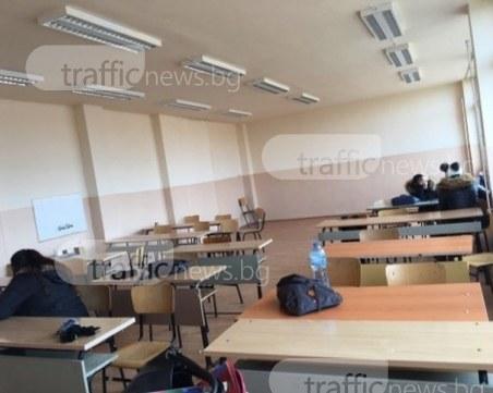 Още четирима ученици с COVID-19 в Пловдив