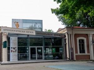 COVID-19 затвори и Археологическия музей в Пловдив