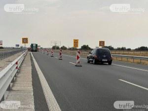 """Внимавайте! Ограничават движението на 7 км от АМ """"Тракия"""" между Пловдив и Стара Загора"""