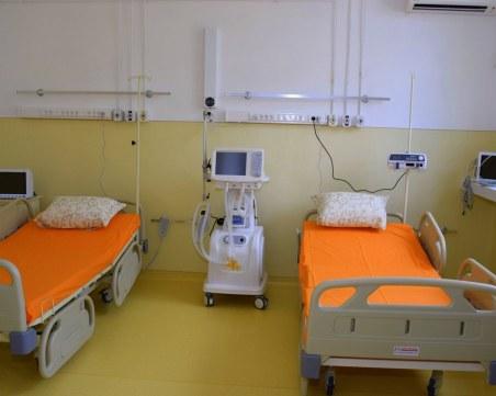 Болницата в Асеновград също има нужда от доброволци