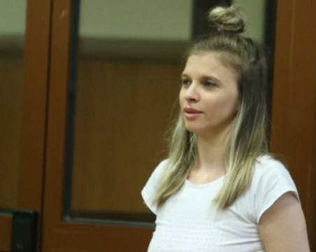 Пускат Лилана на свобода срещу 40 бона гаранция