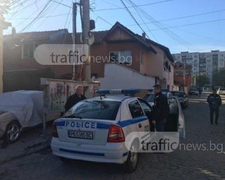 Удар на пловдивската полиция! Арестуваха дилъра Асен, пласирал амфетамин на деца
