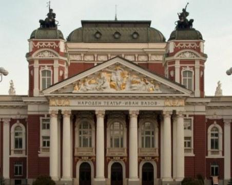 Всички спектакли на Народния театър са отменени до 15 ноември
