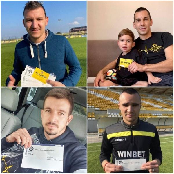 Футболистите на Ботев се включиха в кампанията