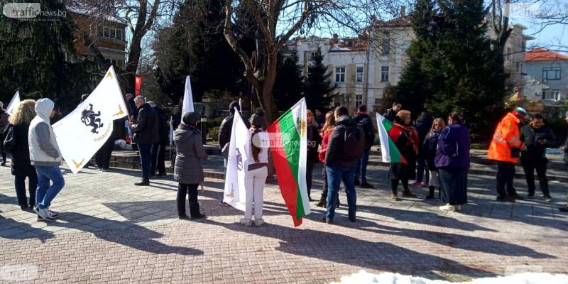 Отново блокада в центъра на Пловдив заради протест