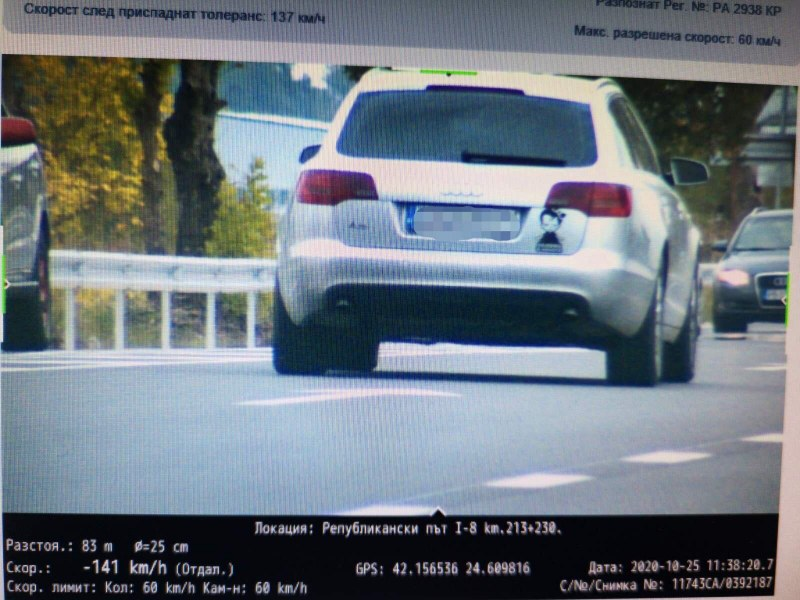Шофьор профуча със 141 км/ч на път край Пловдив! Ограничението - 60 км/ч
