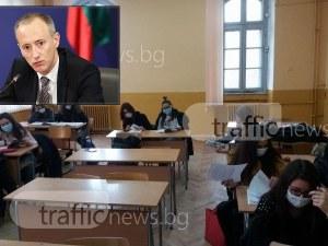 Министърът на образованието: Ефективното образование е присъственото, но говорим и за човешки животи